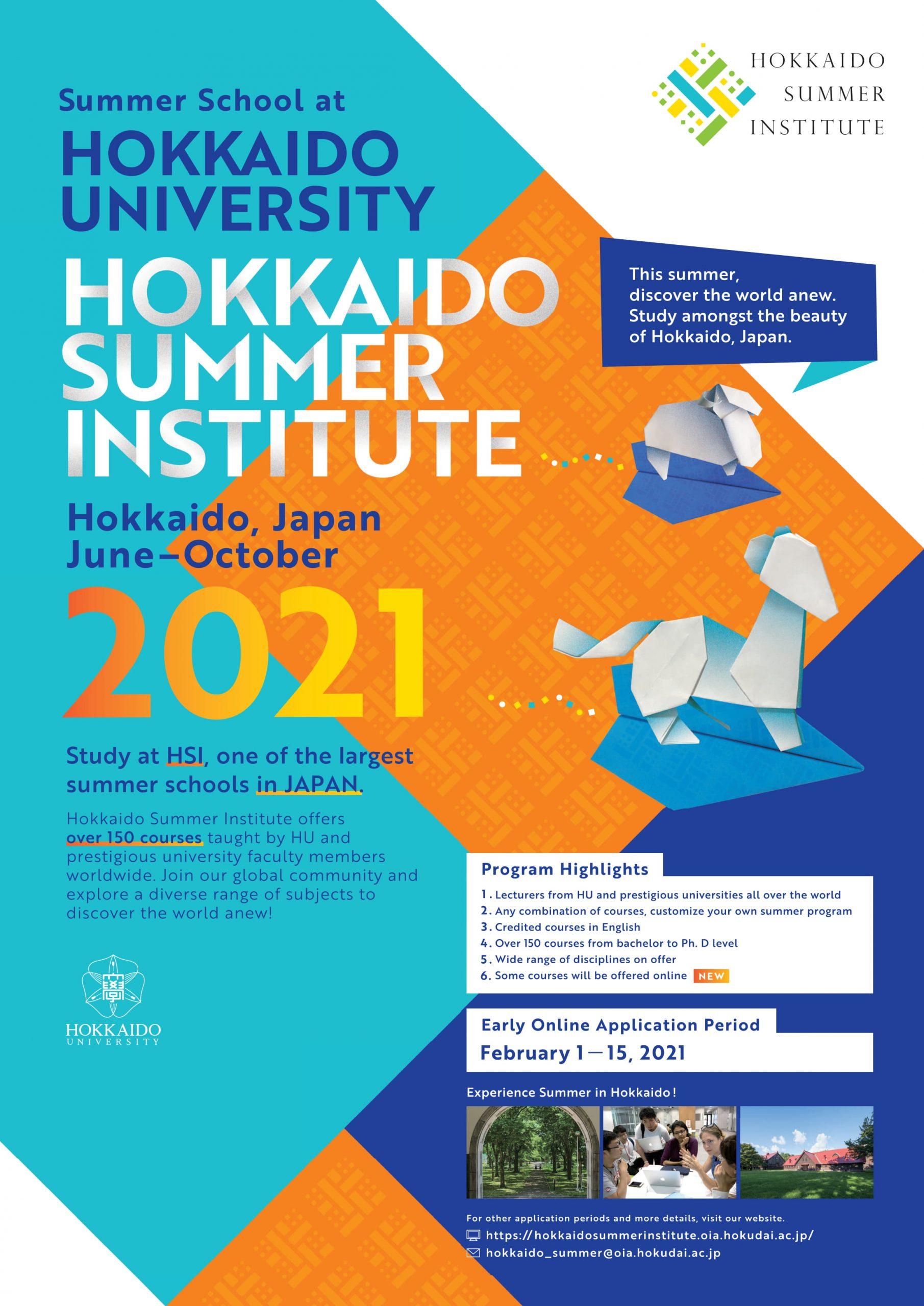 Hokkaido Summer Institute 2021 [Hokkaido University, Japan]