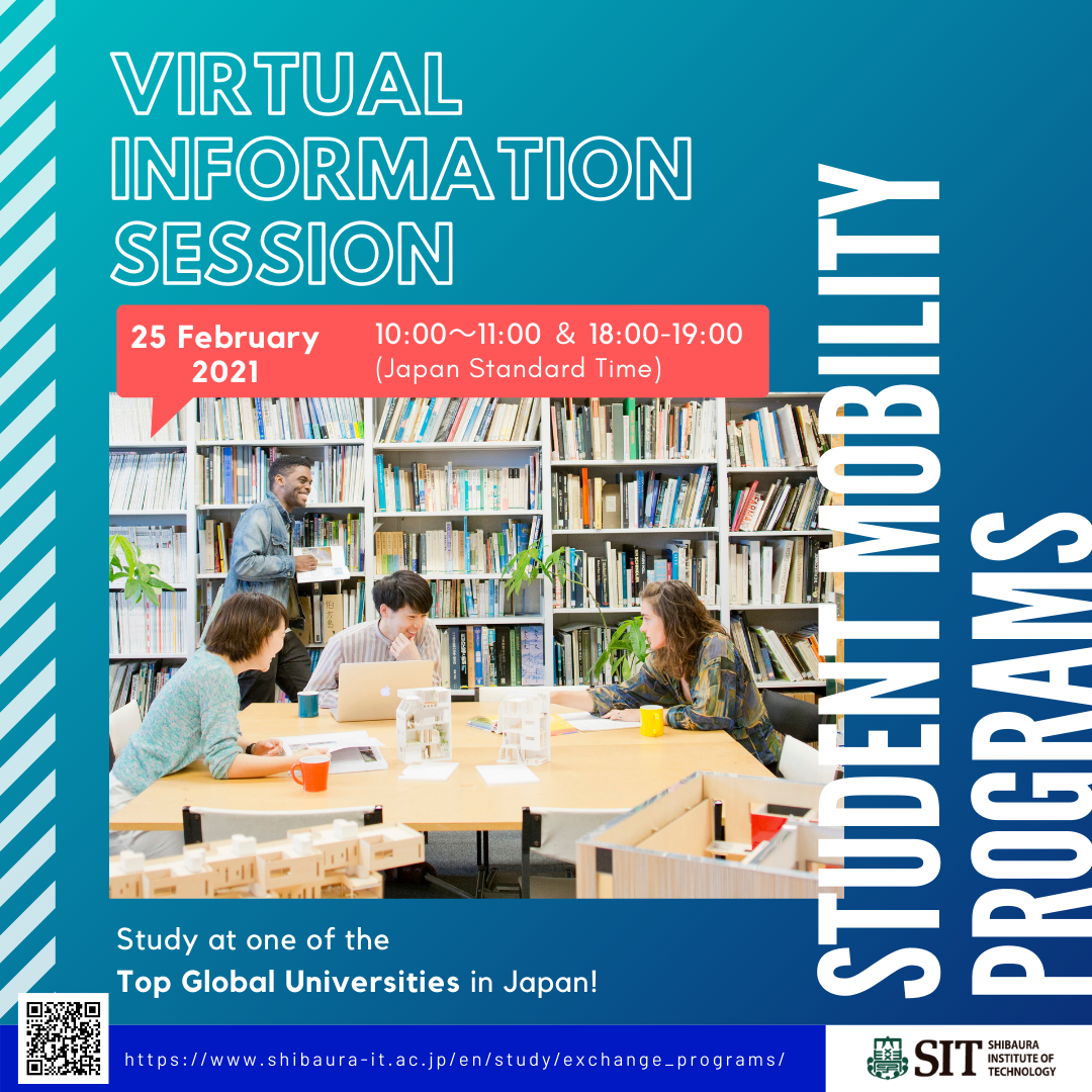 Online information session (Shibaura Institute of Technology, Japan)