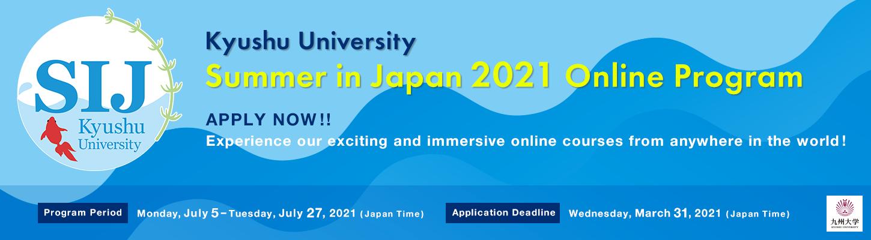 Kyushu University Summer Study Abroad Program: Summer in Japan (SIJ) 2021 Online Program