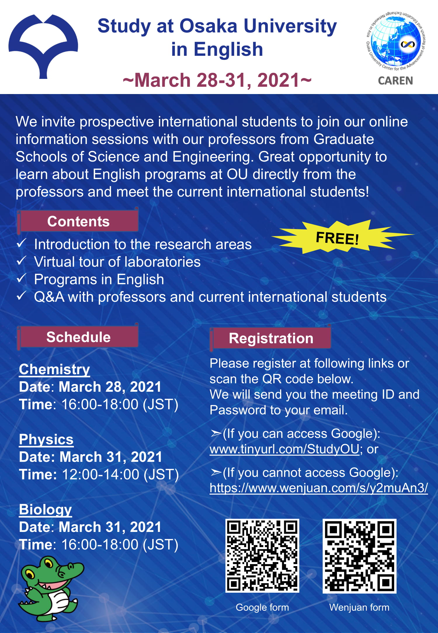 【Osaka University Online Sessions】Study at Osaka University in English