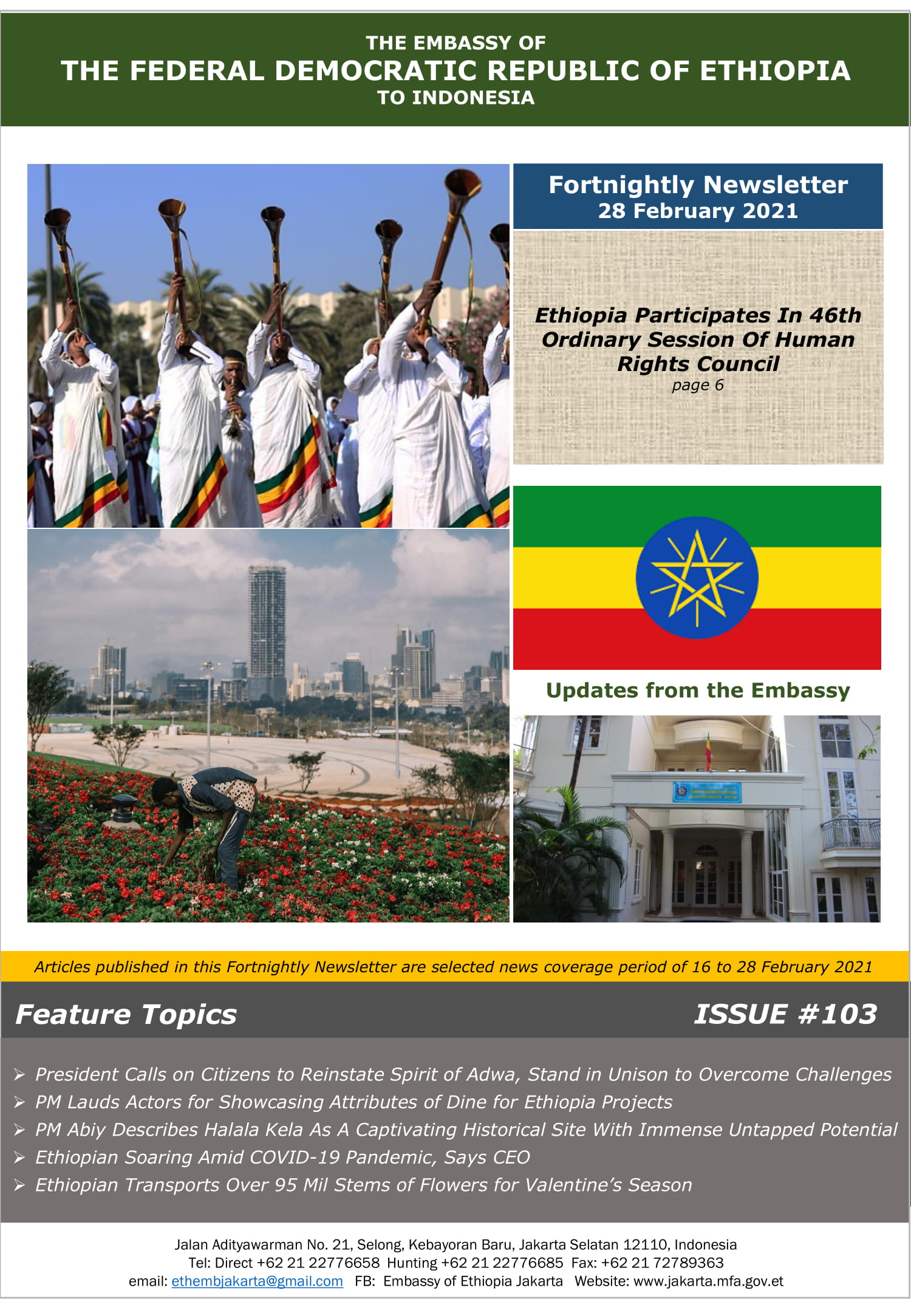 The Fortnightly Newsletter #103 – 28th of February 2021 from The Embassy of The Federal Democratic Republic of Ethiopia in Jakarta