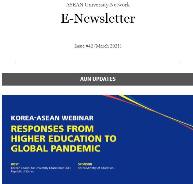 AUN E-Newsletter Issue 42