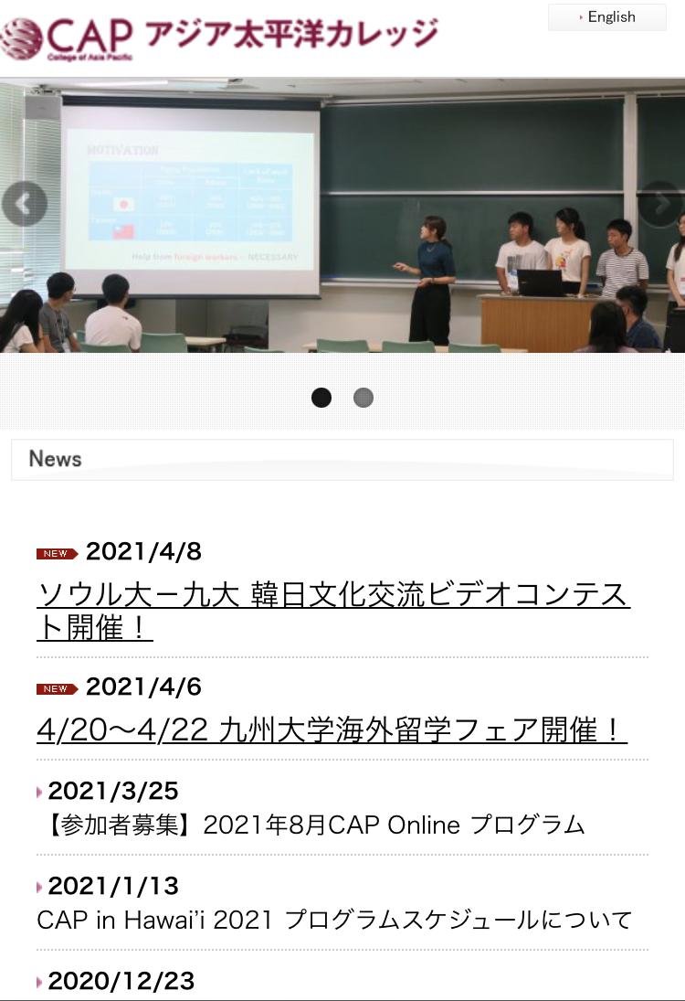 "Kyushu University ""College of Asia Pacific (CAP) Program"""