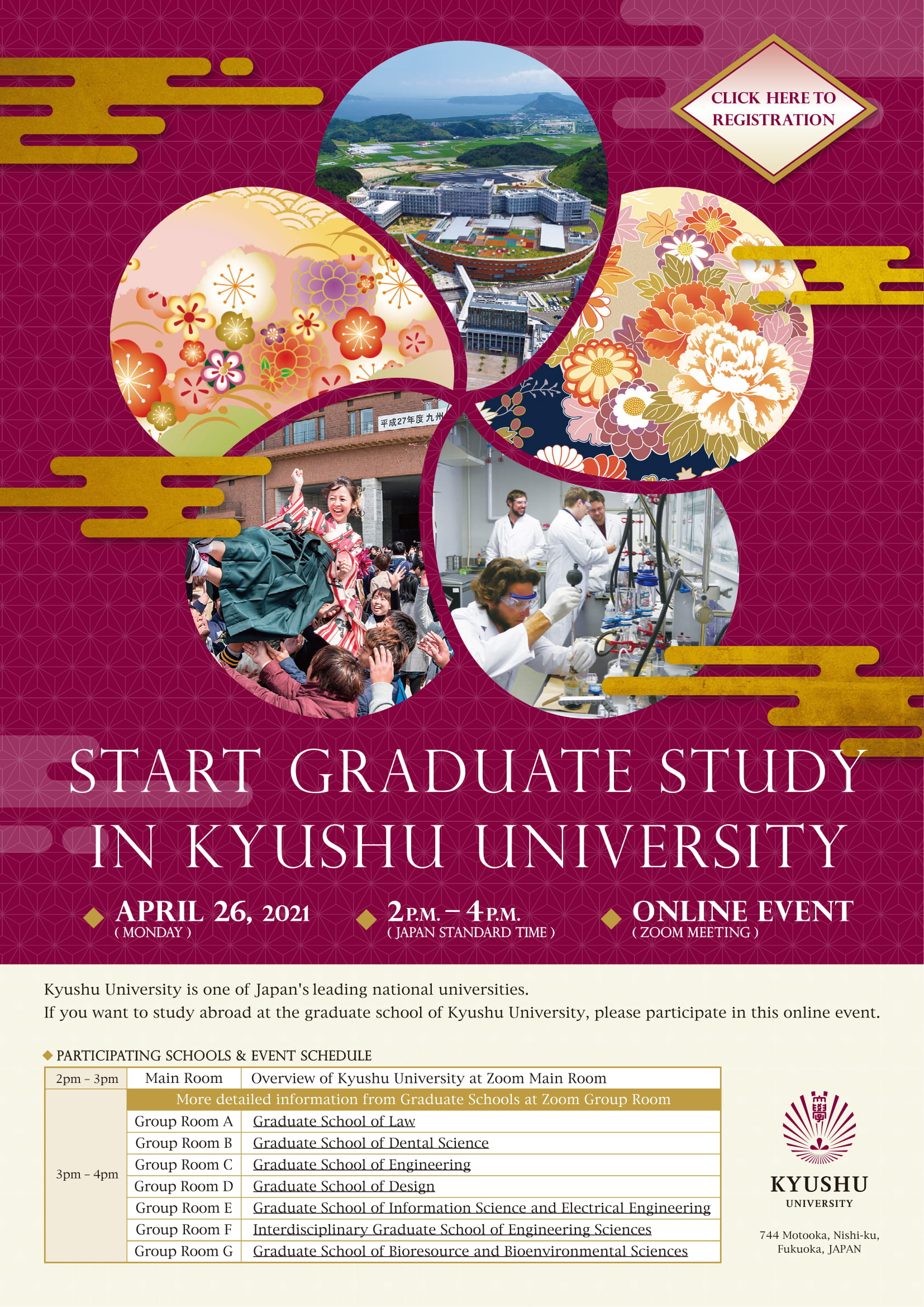 [Kyushu Uni.] Virtual Graduate Study Fair for Your Students (April 26th)