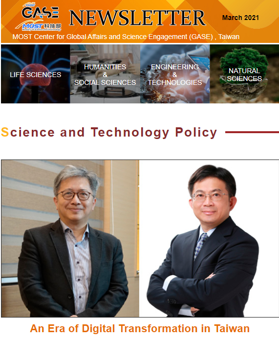 Newsletter Taiwan Research Highlight | March 2021 | Your gateway to research news in Taiwan