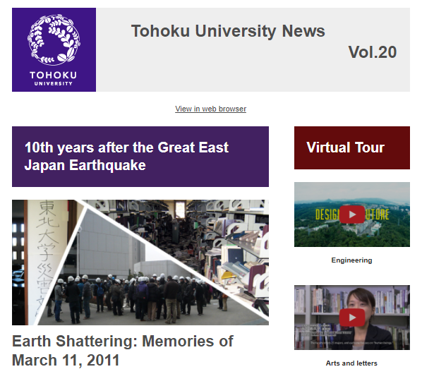 Tohoku University News