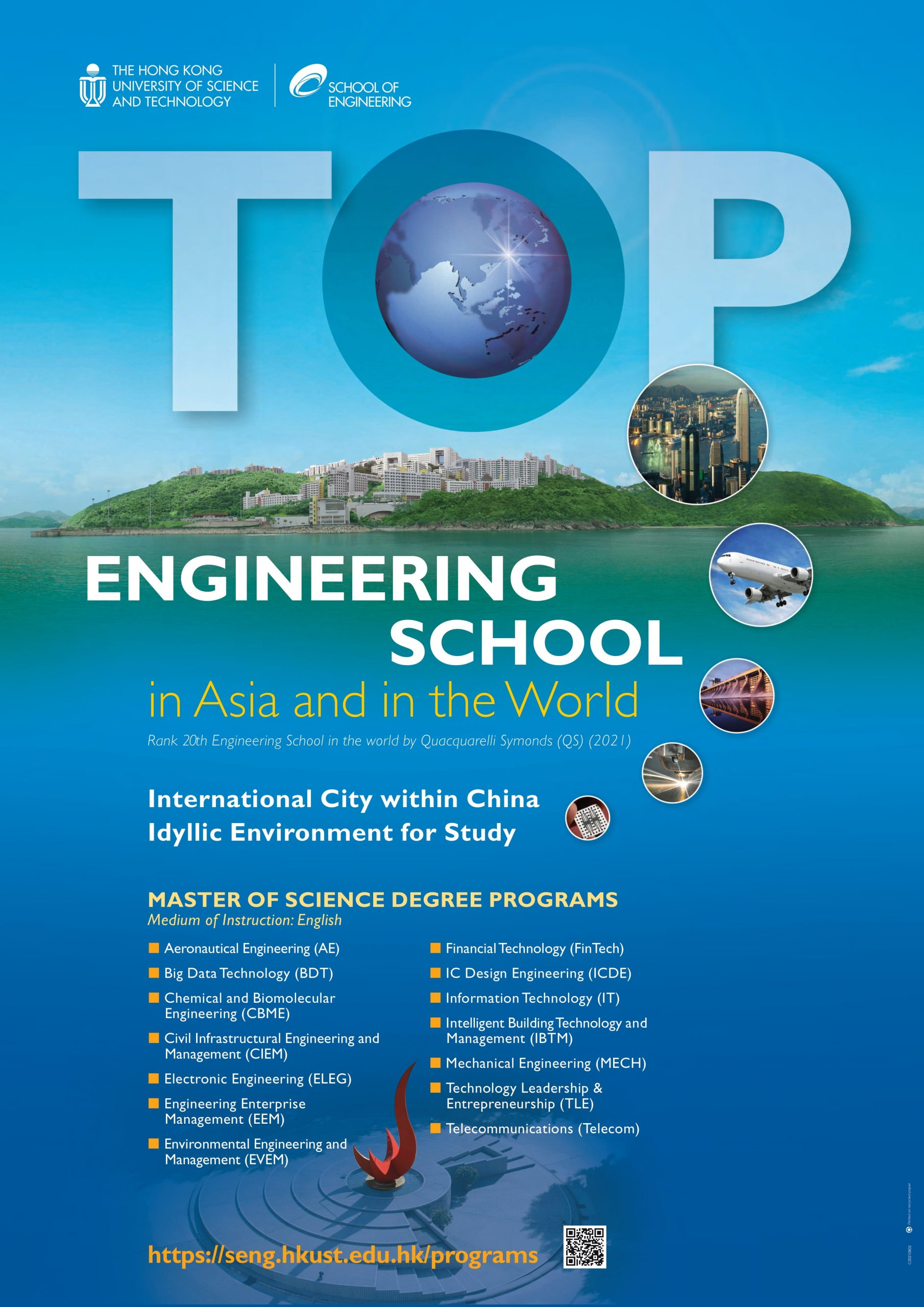 Master Programs (September 2022 intake) offered by The Hong Kong University of Science and Technology, Hong Kong